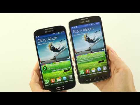 Samsung Galaxy S4 Active тест
