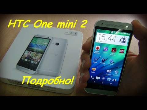 HTC One mini 2 обзор